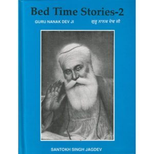 Bedtime Stories 2- Guru Nanak Dev Ji