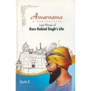 Amarnama