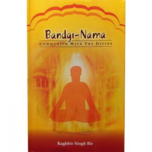 Bandgi-Nama - Communion with the Divine