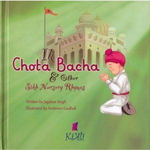Ik Chota Bacha - Sikh Nursery Rhymes
