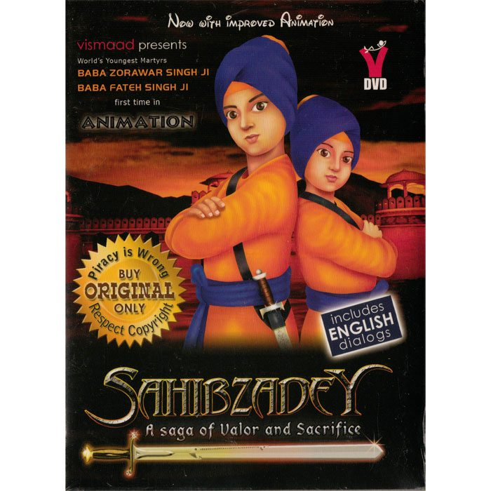 Sahibzadey Animated Film