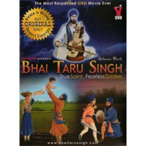 Bhai Taru Singh Jee Animated Film