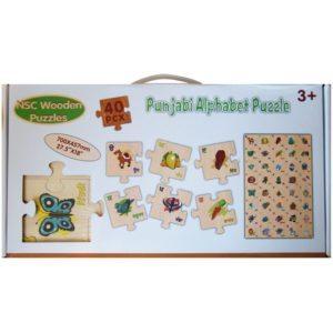 Jigsaw Puzzle - Wooden Punjabi Alphabet