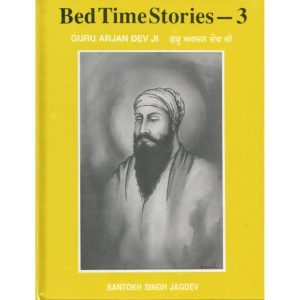 Bedtime Stories 3- Guru Arjan Dev Ji