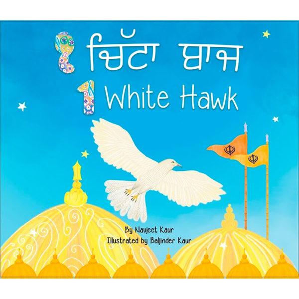white-hawk
