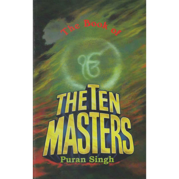the-book-of-the-ten-masters